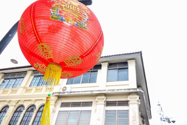 Farol tradicional chino en color rojo