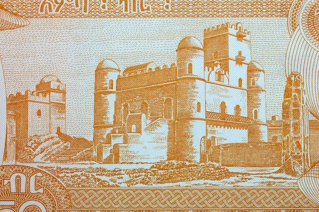 Fasil ghebbi - el palacio del emperador fasiledes en gondera