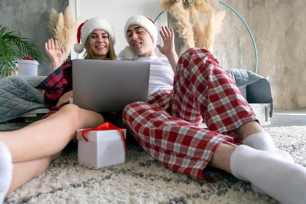 Felicitaciones familiares de navidad en línea.