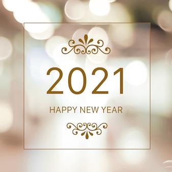 Feliz año nuevo 2021 en desenfoque de fondo abstracto bokeh, saludo de año nuevo