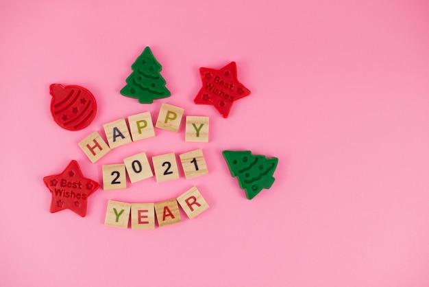 Feliz año nuevo y feliz navidad.