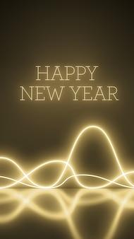 Feliz año nuevo fondo de ondas de neón abstracto vertical. formas de luz sobre dorado y reflectante. espectáculo de láser, luces interiores del club nocturno, línea brillante. - representación 3d.