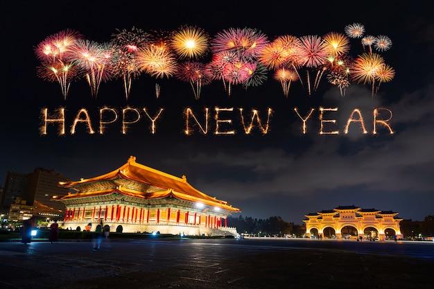 Feliz año nuevo fuegos artificiales sobre el salón conmemorativo de chiang kai-shek en la noche en taipei, taiwán