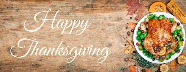 Feliz día de acción de gracias letras sobre un fondo de cena festiva fondo de mesa de comida con temporada de otoño ...