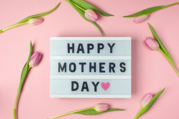 Feliz día de la madre texto en pantalla lightbox