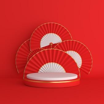 Feliz festival de mediados de otoño o año nuevo chino podio maqueta decoración ventilador de mano