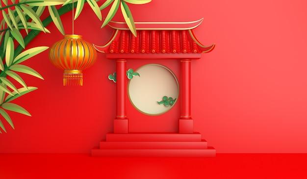 Feliz festival de mediados de otoño o año nuevo chino, puerta, linterna y bambú