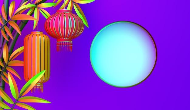 Feliz festival de mediados de otoño o decoración de año nuevo chino con bambú de linterna de luna, espacio de copia