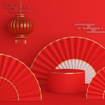 Feliz festival de mediados de otoño o decoración de maqueta de podio de año nuevo chino con linterna y abanico de mano