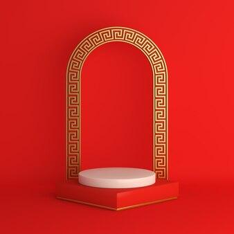 Feliz festival de mediados de otoño o decoración de maqueta de podio de año nuevo chino