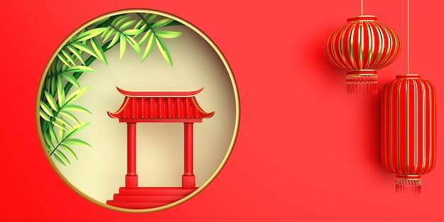 Feliz festival de mediados de otoño o fondo de año nuevo chino con linterna y puerta