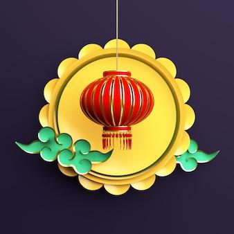 Feliz festival del medio otoño con corte de papel de nube de pastel de luna de linterna china
