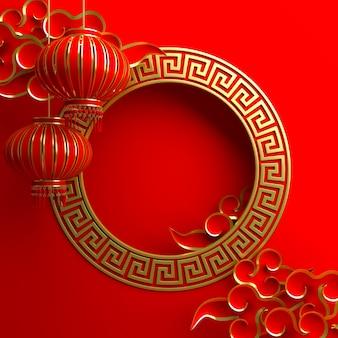 Feliz festival del medio otoño o año nuevo chino, marco dorado redondo con linterna