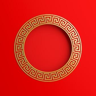 Feliz festival del medio otoño o año nuevo chino, marco dorado redondo