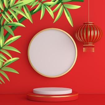Feliz festival del medio otoño o año nuevo chino, podio con linterna y bambú