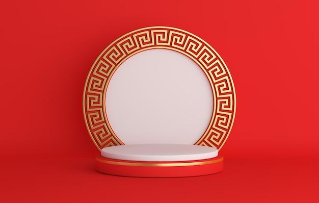 Feliz festival del medio otoño o decoración del podio del año nuevo chino, representación 3d