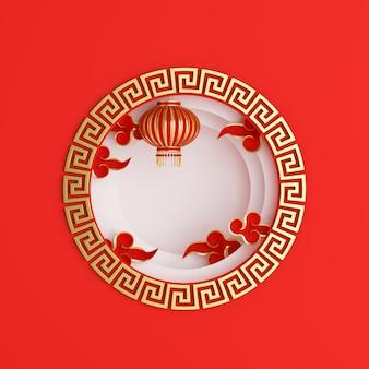 Feliz festival del medio otoño o fondo de año nuevo chino con linterna y nube
