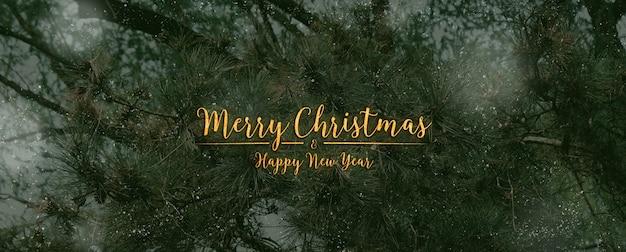 Feliz navidad y feliz año nuevo texto tipográfico brillo en pino verde