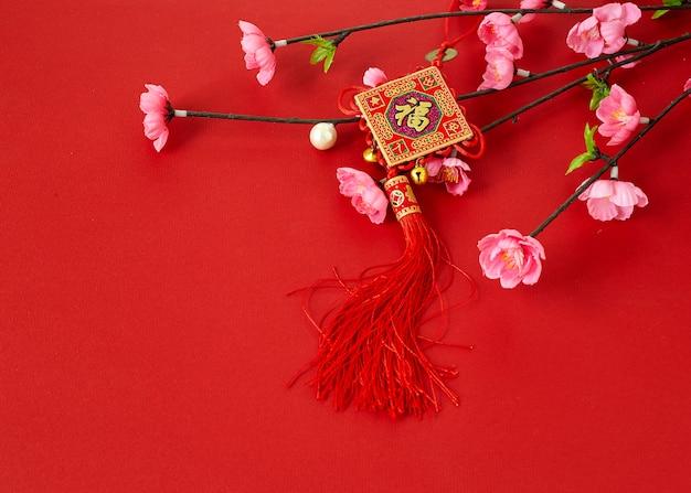 Festival de año nuevo chino flores de ciruelo