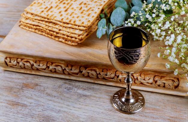 Fiesta matzoth celebración matzoh judía passo pan torah