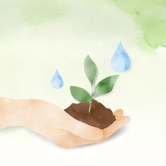 Fondo de acuarela de conservación de la naturaleza con ilustración de árbol de plantación