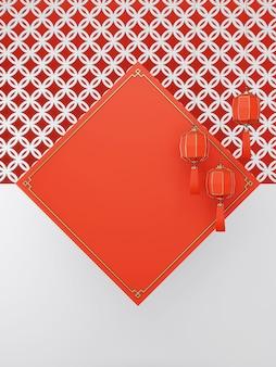 Fondo cuadrado rojo vacío para el presente producto con lámparas doradas rojas