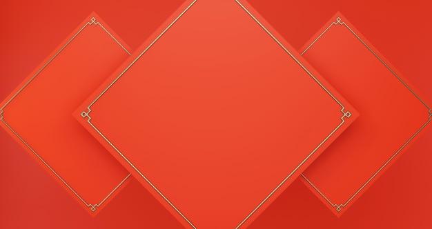 Fondo de cuadrados rojos vacíos para el presente producto, lujo minimalista