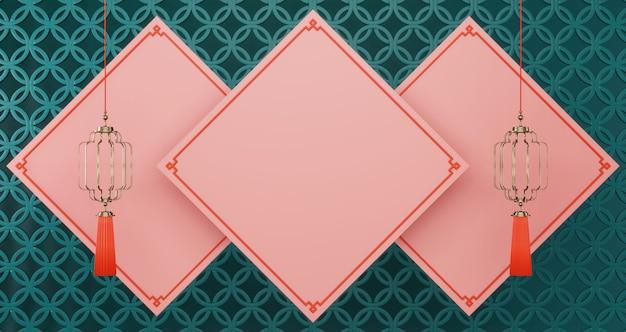 Fondo de cuadrados rosados vacíos para el presente producto con lámparas doradas sobre fondo de círculo verde, lujo minimalista
