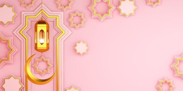 Fondo de decoración islámica con espacio de copia de media luna de linterna árabe