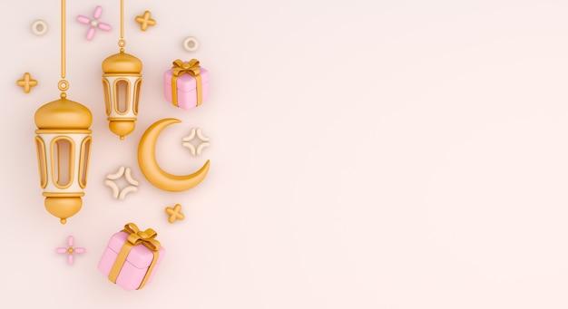 Fondo de decoración islámica con linterna árabe creciente linterna árabe y caja de regalo