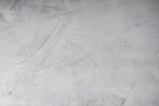 Fondo detallado de la textura de la pared