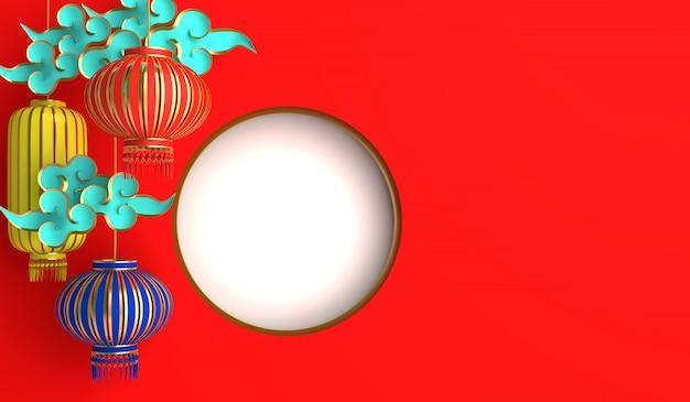 Fondo feliz festival del medio otoño con linterna china y nube, espacio de copia