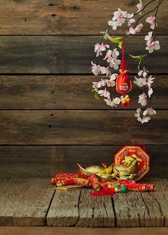 Fondo festival del año nuevo chino 2019-2020