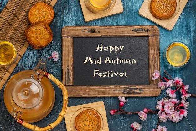 Fondo del festival del medio otoño