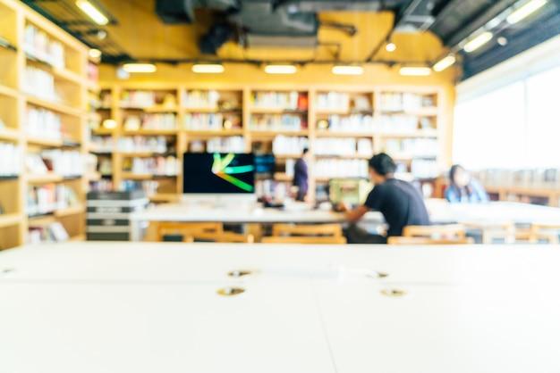 Fondo interior de la biblioteca de desenfoque