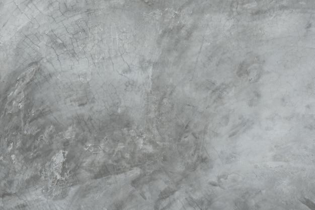 Fondo sucio del muro de cemento gris. antigua muralla de cemento sucio grunge.