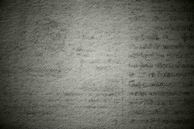 Fondo de textura de página impresa beige grunge