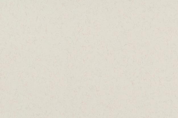 Fondo de textura de papel de espacio de diseño