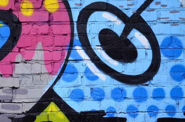 Fragmento de dibujos de graffiti.