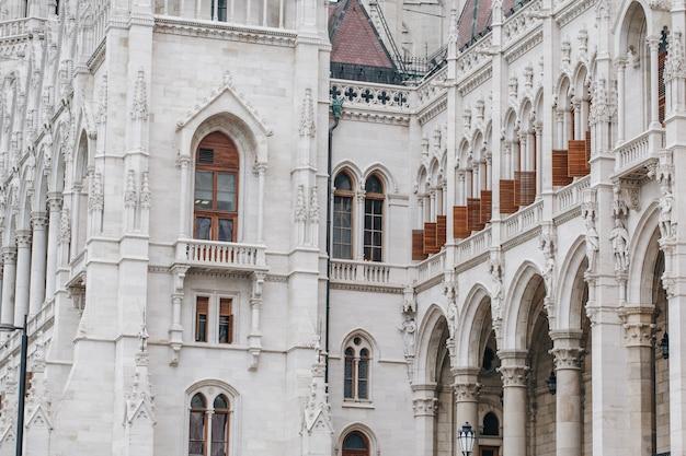 Fragmento del edificio del parlamento húngaro