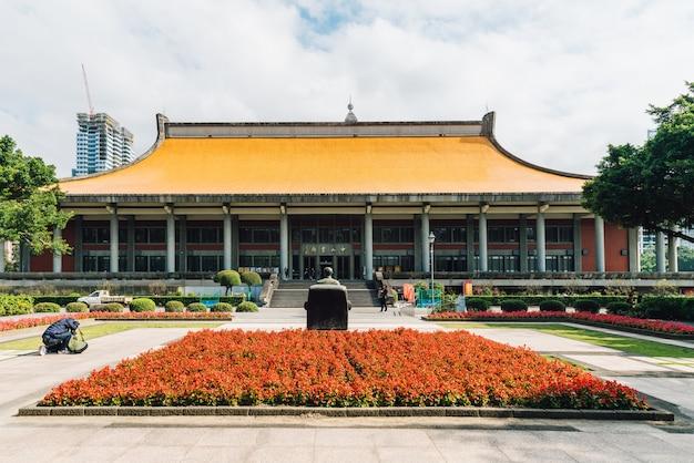 Frente de la sala conmemorativa nacional del dr. sun yat-sen