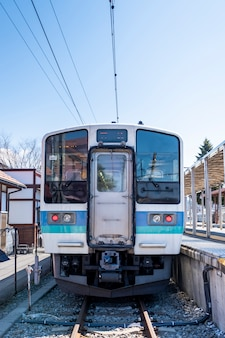 Frente de tren local en japón