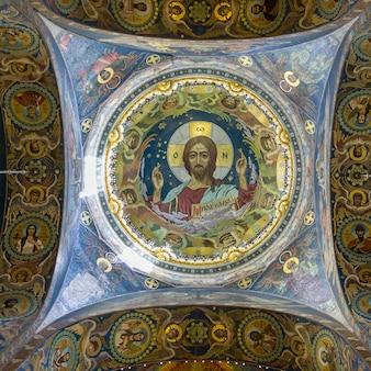 Fresco en la iglesia del salvador