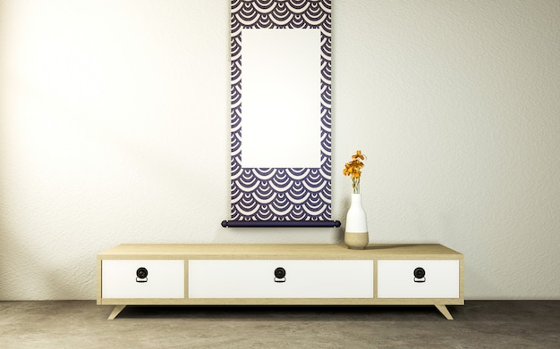 Gabinete moderno habitación vacía, diseño minimalista estilo japonés.