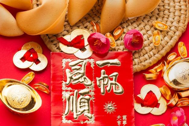 Galletas de la fortuna de año nuevo chino 2021