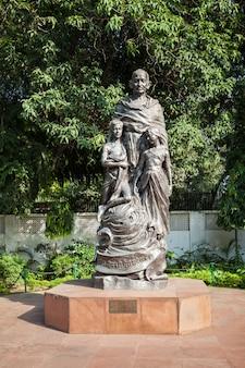 Gandhi smriti en nueva delhi