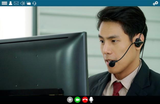 Gente de negocios reunida en la aplicación de videoconferencia en la vista del monitor de la computadora portátil