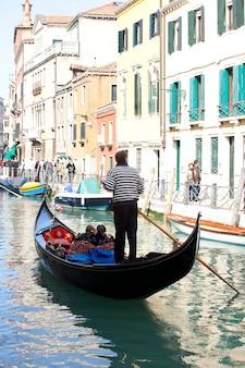 Góndola en venecia