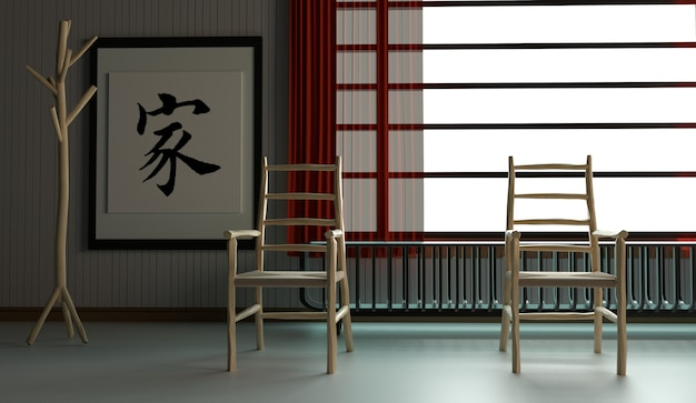 Habitación japonesa interior, diseño de sala de estar. representación 3d