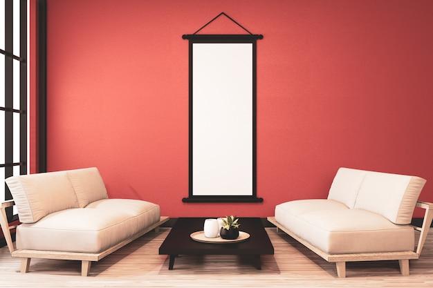 Habitación ryokan japonesa con sillón de madera y mesa baja. representación 3d